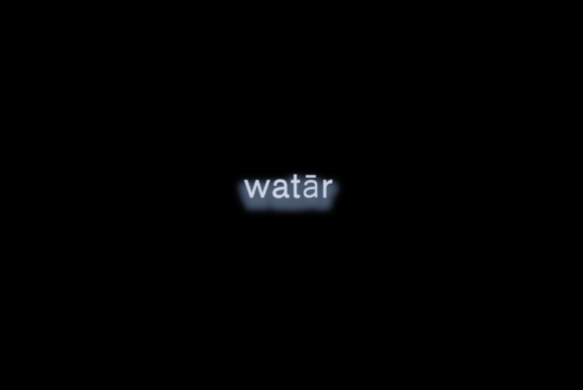 watar – generative Video-Klang Installation